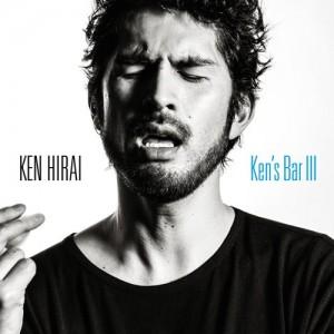 ken's_bar3