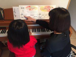 伊丹市で出張ピアノ教室!
