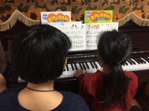 淡路で出張ピアノ教室!