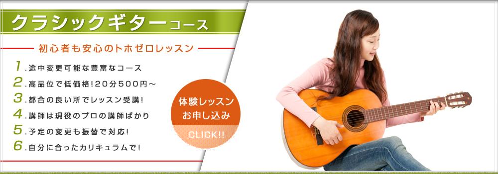 c_c_guitar