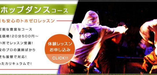 c_hiphop