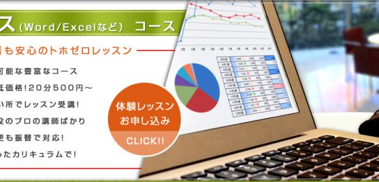 c_office