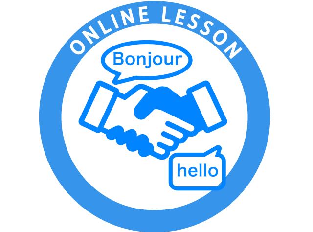 オンラインレッスン 語学
