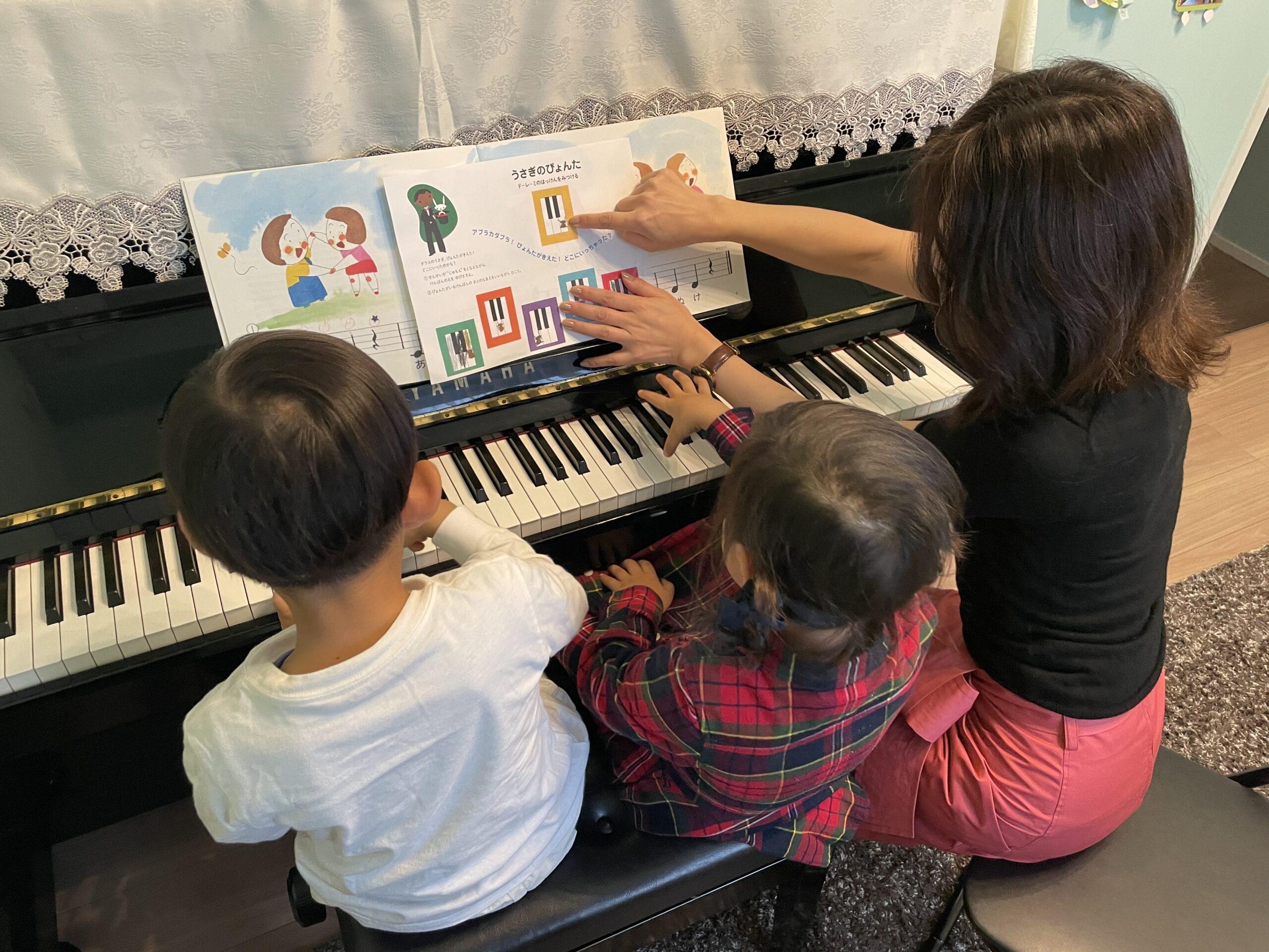 塚口ピアノ教室の体験レポ